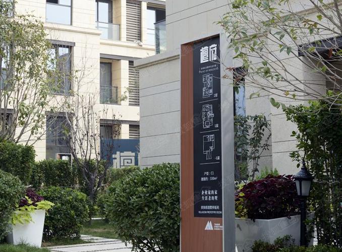 天安数码城檀府 中式简约风格家用电梯